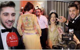 """بالفيديو… زوج ماريا ناديم اللبناني يعبر عن حبه لزوجته عبر """"غالية"""" باللهجة المغربية"""