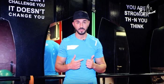 بالفيديو.. تمارين شدّ الأرداف والمؤخرة (الحلقة الثانية)
