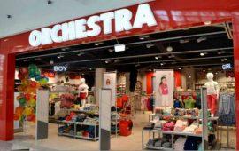 """'أركسترا"""" الرائدة في ملابس الأطفال تخصم لزبنائها %70 بمحلاتها في المغرب"""