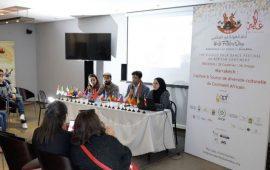 بالفيديو.. مراكش تحتضن الدورة الثانية من مهرجان الفلكلور العالمي