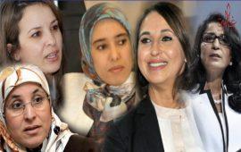 أبرز 5 نساء رائدات في الساحة السياسية المغربية