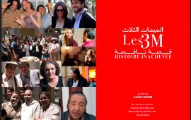""""""" les 3M """".. الفيلم الجديد لسعد الشرايبي يحظى بإستحسان الجمهور المغربي"""
