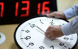 بعد شهر رمضان.. هذا تاريخ إضافة 60 دقيقة للتوقيت العادي