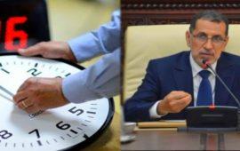 هذا تاريخ إعادة الساعة الإضافية بعد رمضان