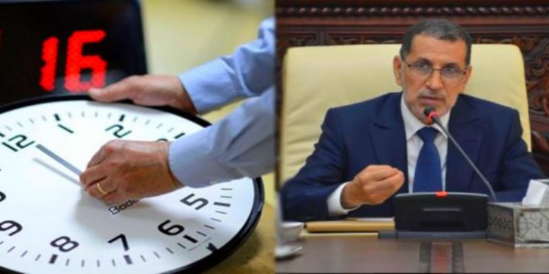 صورة هذا تاريخ إعادة الساعة الإضافية بعد رمضان