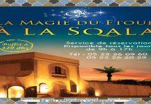 """ Sqala "" تعلن عن مفاجأة خاصة لزبنائها بمناسبة شهر رمضان"
