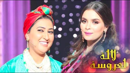 """Photo of صور مسربة من حفل زفاف الكوبل المراكشي الفائز بـ""""لالة العروسة"""" 2019"""