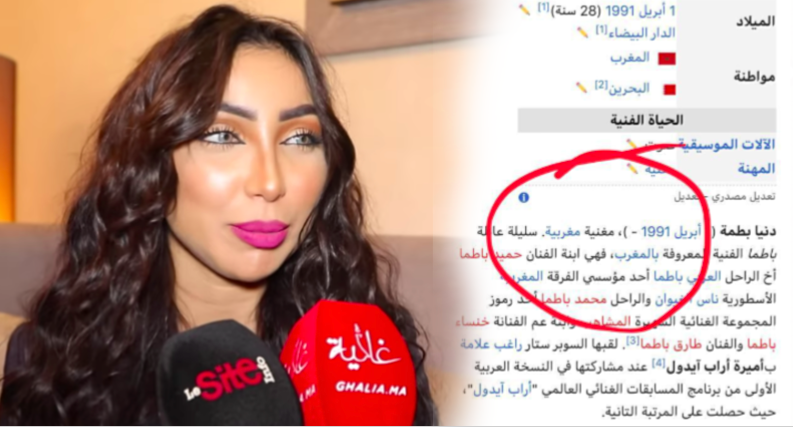 "Photo of دنيا بطمة ترد عبر غالية على من نعتها بـ ""العاهرة"""