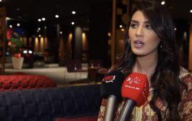 في أول خروج لها بعد الزواج..مريم باكوش تتحدث عن زوجها وعدم دعوة الفنانين لزفافها