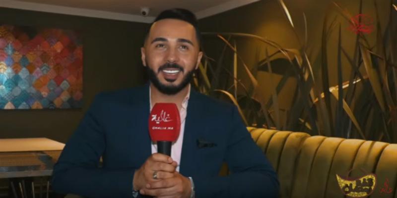صورة فيديو.. قفة رمضان-بدر سلطان: كنمشي للسوق مع ماما..وأنا إنسان روحاني بزاف