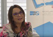 فيديو- الكلمة لك شرفات أفيلال- وزيرة والدها: الخجل كان أكبر حاجز عندي