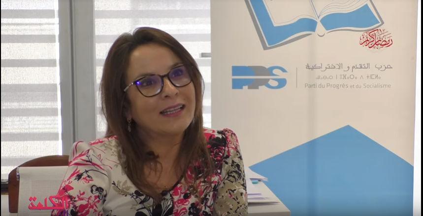 صورة فيديو- الكلمة لك شرفات أفيلال- وزيرة والدها: الخجل كان أكبر حاجز عندي
