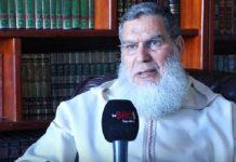 آش قال الدين.. الشيخ الفيزازي : النبي شكى من هجر القرآن لله_ فيديو