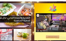 """""""femmesideal"""" موقع جديد موجه للمرأة المغربية"""