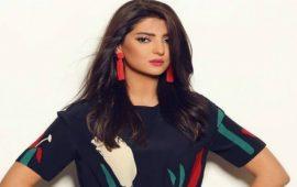 بعد مغادرتها Mbc..مريم سعيد تظهر لأول مرّة