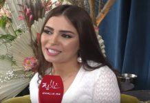 فيديو- قفة رمضان- صفاء حبيركو: كنحماق على القرآن..وماكنبغيش اللي يعرض عليا باش ندير ليه الإشهار