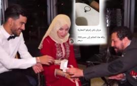 """عضو مجموعة """"طابي غوج"""": ياسين غلط مع مول الخاتم وخاص يعتذر والمسامح كريم-فيديو"""