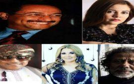 أسماء وازنة تحكم مسابقة المهرجان الدولي للفيلم العربي بمكناس