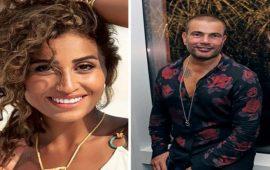 دينا الشربيني تتحدث للمرّة الأولى علنا عن علاقتها بالنجم عمرو دياب