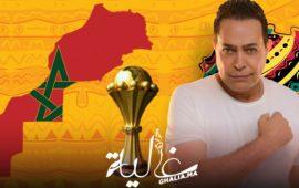 المطرب المصري حكيم يعتذر من المغرب.. والجمهور المغربي يرد: تعطلتي