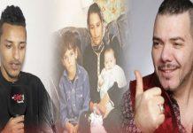 ابن عادل الميلودي متأثرا بأقوال زوجة والده: خرمزو فوراق زواج اختي وهادي هي الحقيقة الكاملة- فيديو