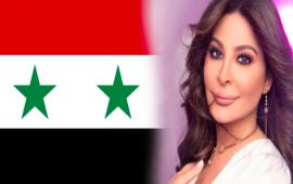 إليسا تصدم السوريين بهذا التصريح