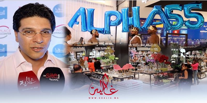 """""""Alpha 55"""" الرائدة في قطاع المتاجر المتطورة تفتح أبوابها بـ """"Anfa place"""""""