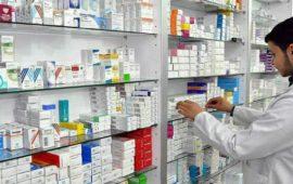"""وزارة الصحة تخرج عن صمتها بخصوص سحب دواء """"أكلاف"""" من الصيدليات"""