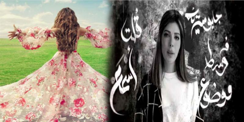 Photo of أنجح أغاني ألبوم أصالة الأخير كانت لفنانة مغربية.. تعرفي عليها