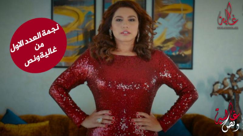 صورة هدى سعد والجمهور: مغاربة يفاجئون نجمة العدد الأول من غالية ونص بتصريحات غير متوقعة – فيديو