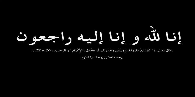 Photo of وفاة فكاهي مغربي شهير بعد تعرضه لحادثة سير خطيرة – صورة