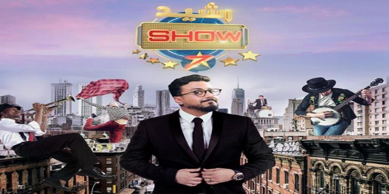 """Photo of رشيد العلالي يفاجئ جمهوره في الموسم السابع من """"رشيد شو"""""""