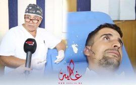 دكتور التجميل الحسن التازي يوجه رسالة لدنيا بطمة وريدوان وحاتم عمور- فيديو