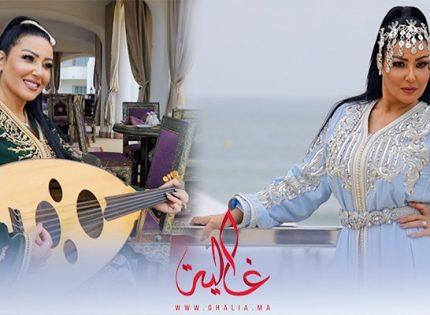 غالية ونص.. كواليس جلسة تصوير النجمة المصرية سمية خشاب بالقفطان المغربي- فيديو
