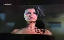 """فرح الفاسي تغضب المغاربة بسبب مشاهدها المثيرة بفيلم """"القلب الغارق""""- فيديو"""