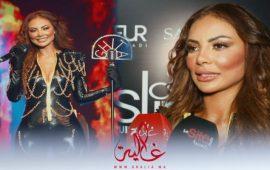 غيثة الحمامصي تدخل عالم الغناء في حفل ضخم بمدينة الدار البيضاء- فيديو
