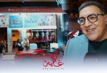 il padre casablanca مطعم مغربي بنكهة إيطالية- فيديو
