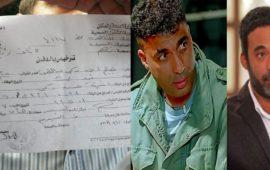غُسِّلَ بماء زمزم وفيفي عبده تبرعت بالكفن.. تفاصيل جنازة هيثم أحمد زكي