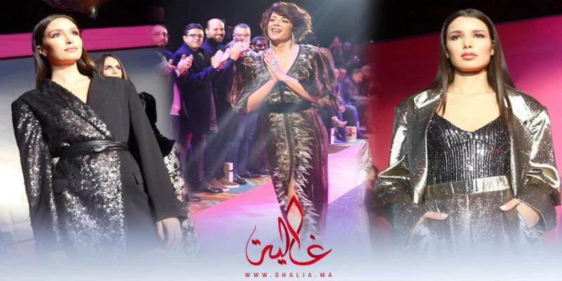 Photo of بالفيديو: ليلى الحديوي تكشف عن تشكيلة جديدة من مجموعتها الخاصة LH