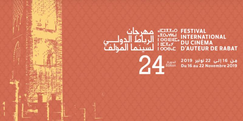 Photo of الرباط يحتضن الدورة الرابعة والعشرون للمهرجان الدولي لسينما المؤلف