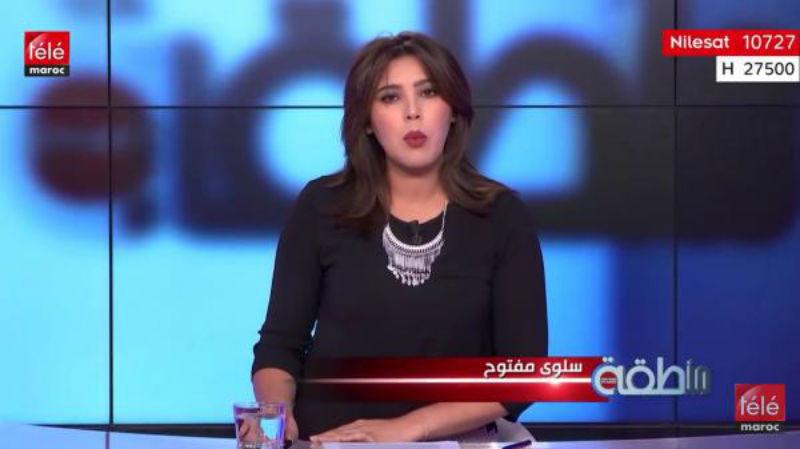 Photo of تفاصيل تعرض إعلامية مغربية للتهديد بالقتل