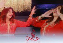 تكريم الممثلة المصرية وفاء عامر فوق العمارية بالزغاريد والصلاة والسلام على الطريقة المغربية- فيديو