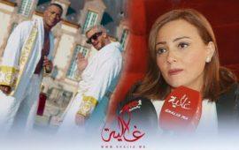 """المصرية بشرى تكشف أسباب """"قصفها"""" لمحمد رمضان وتنوه بسعد لمجرد- فيديو"""