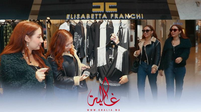 Photo of غالية ونص: صفاء وهناء في ضيافة علامة الأزياء الشهيرة elisabetta franchi- فيديو