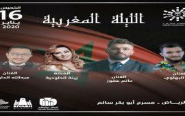 تاريخ إحياء حاتم عمور لحفله بالسعودية