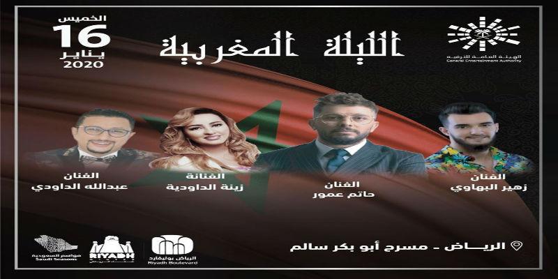 Photo of تاريخ إحياء حاتم عمور لحفله بالسعودية