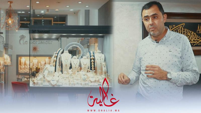 "Photo of كاميرا ""غالية ونص"" تدخل ورشة صياغة مجوهرات le sertisseur الشهيرة وتكشف كواليس صناعة مجوهراتها- فيديو"