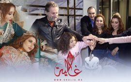 دار الأثاث الفاخر ZEBRANO تختار صفاء وهناء وجه إعلاني مغربي لمجموعتها التركية- فيديو
