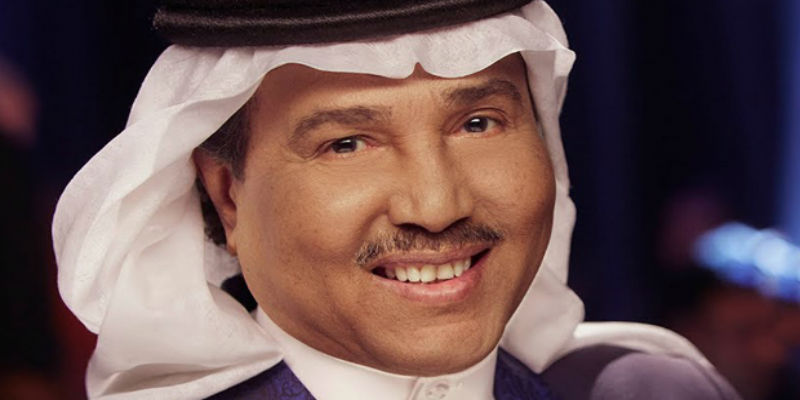 Photo of محمد عبده يرفض مشاركة أبناءه في حفلاته