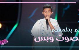 """بمشاركة نعمان لحلو.. آدم بنلمقدم يصدر أول أغانيه تزامنا مع """"كورونا"""" – فيديو"""